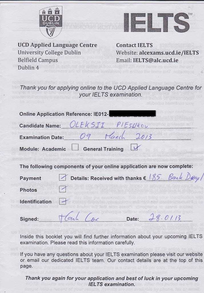 Confirm-of-IELTS-registration-0001