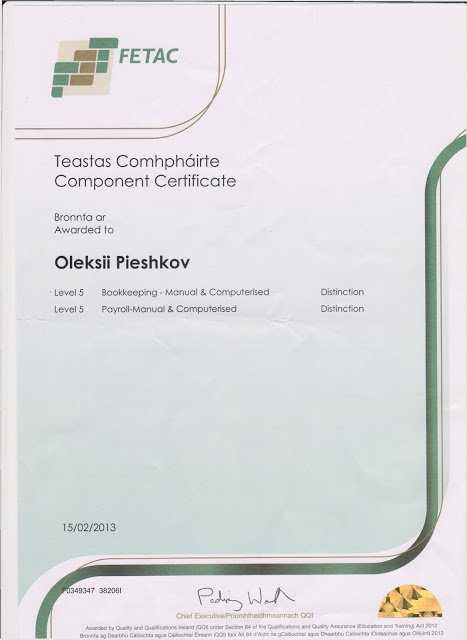 Пешков Алексей - Сертификат FETAC Level 5, Bookkeeping and Payroll, Ирландия.