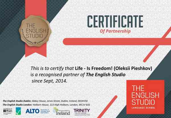 Свидетельство о партнерстве с The English Studio Dublin - сертификат агента