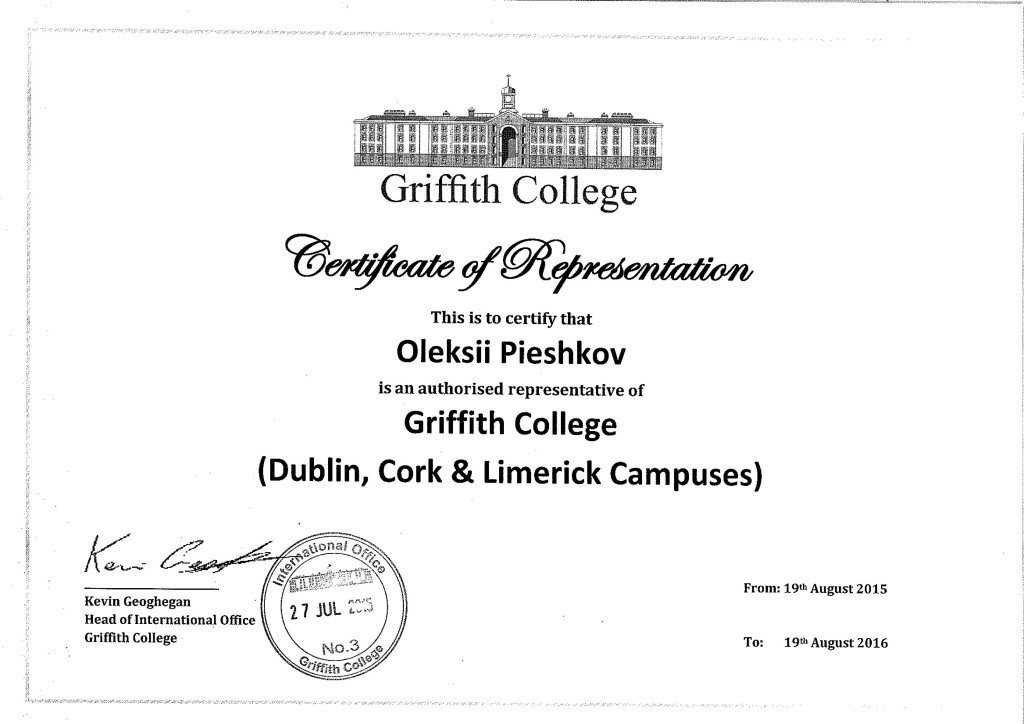 Certificate of the Representative of the Irish university - Griffith College 2015-2016!