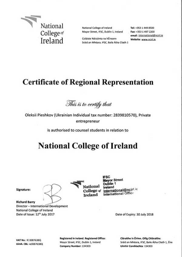 Сертификат регионального представителя National College of Ireland